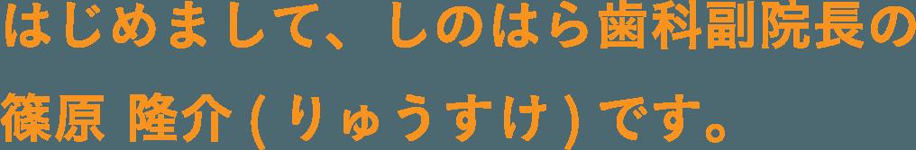 message_fukuincho_ttl_sp